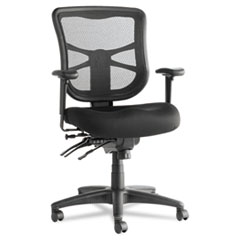 Mesh-mid-back-multifunction-chair